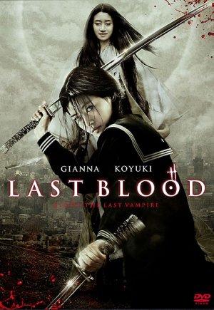 უკანასკნელი ვამპირი / Blood - The Last Vampire (2008/ქართულად)