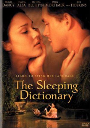 The Sleeping Dictionary / ინტიმური ლექსიკონი (2003/ქართულად)
