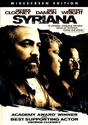 Syriana / სირიანა (2005/ქართულად)
