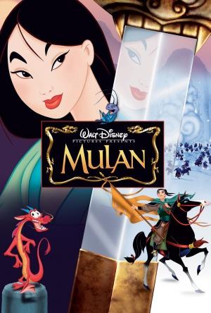 Mulan / მულანი (1998/ქართულად)