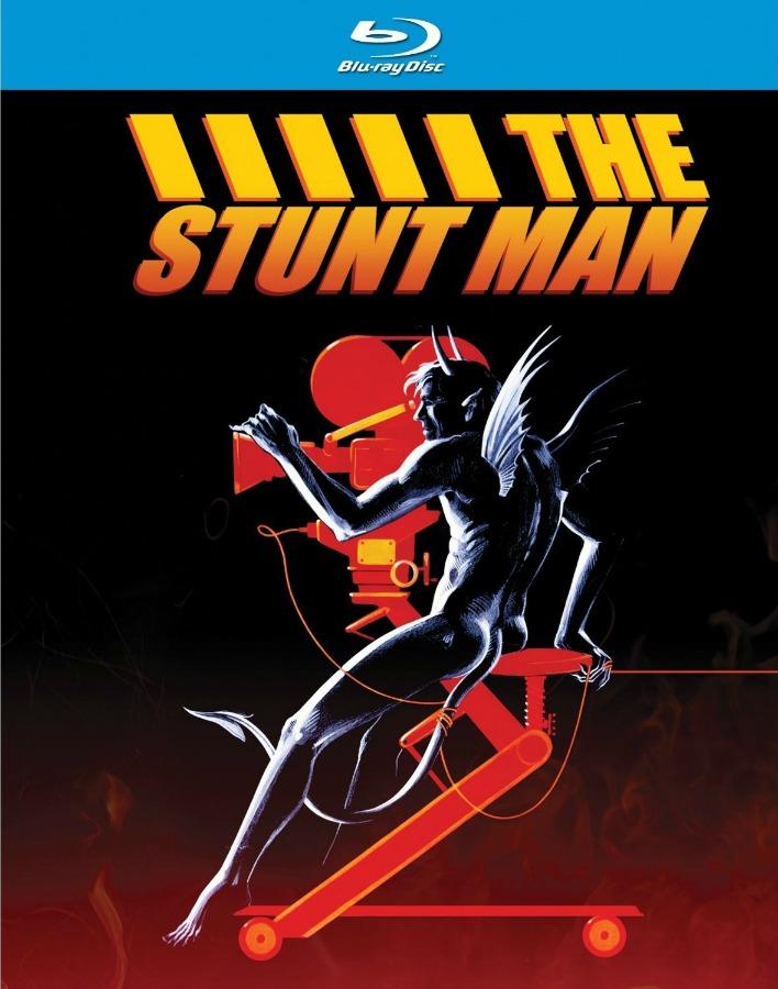 The Stunt Man / საშიში ილეთი (1980/ქართულად)