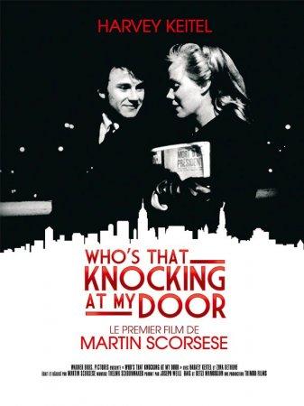 Who's That Knocking at My Door / ვინ აკაკუნებს ჩემს კარებზე? (1967/ქართულად)