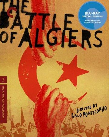 La battaglia di Algeri / ბრძოლა ალჟირისთვის (1966/ქართულად)
