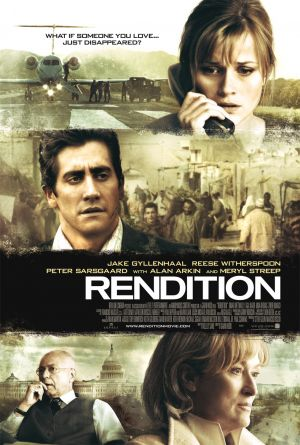 Rendition / ვერსია (2007/ქართულად)