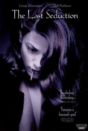 The Last Seduction / ბოლო ცდუნება (1994/ქართულად)
