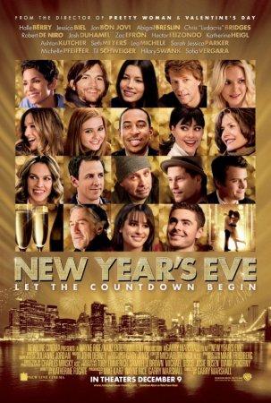 New Year's Eve / ახალი წლის წინა დღე (2011/ქართულად)
