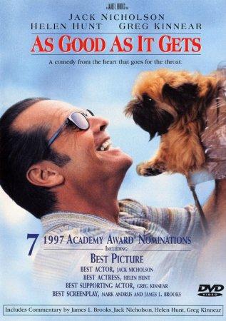 As Good as It Gets / უკეთესი არ არსებობს (1997/ქართულად)