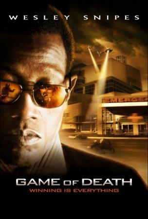 Game of Death / სიკვდილის თამაში (2010/ქართულად)
