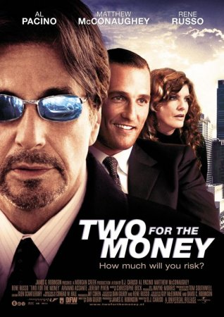 Two For The Money / ფული ორისთვის (2005/ქართულად)