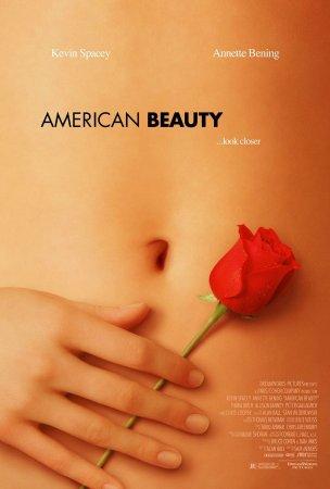 American Beauty / ამერიკული სილამაზე (1999/ქართულად)