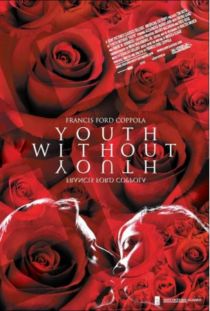 Youth Without Youth / ახალგაზრდობა ახალგაზრდობის გარეშე (ქართულად)